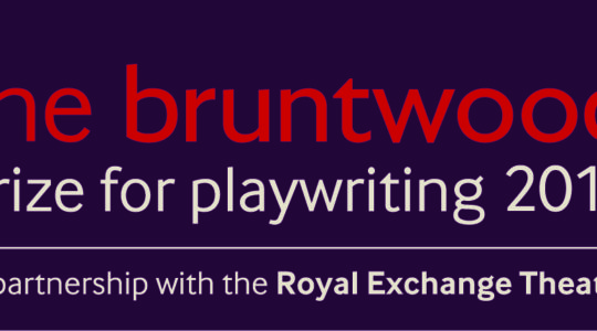 The Bruntwood Prize for Playwriting